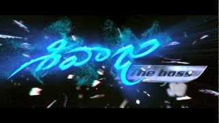 Sivaji 3D - Telugu Trailer