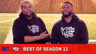 Best Of Season 11 ft. 'All That' Reunion, Wildest Wildstyles, Sharpest Jabs, & More 🙌 Wild 'N Out