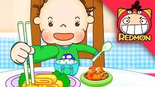 Eating by Myself   Thomas′s daily life   REDMON