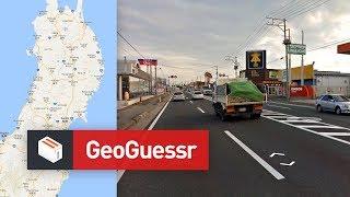 GeoGuessr — EP 1 (World Map)