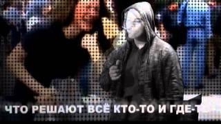 ЗАПРЕЩЕНО К ПОКАЗУ НА ТВ Клип 2009 .avi
