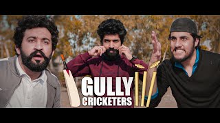 Download Gully Cricketers | Our Vines | Rakx Production