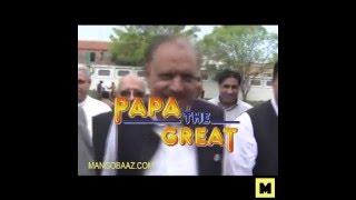 President Papa (ft. Mamnoon Hussain) | MangoBaaz