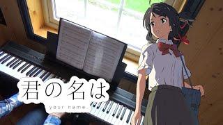 Date 2 & Mitsuha