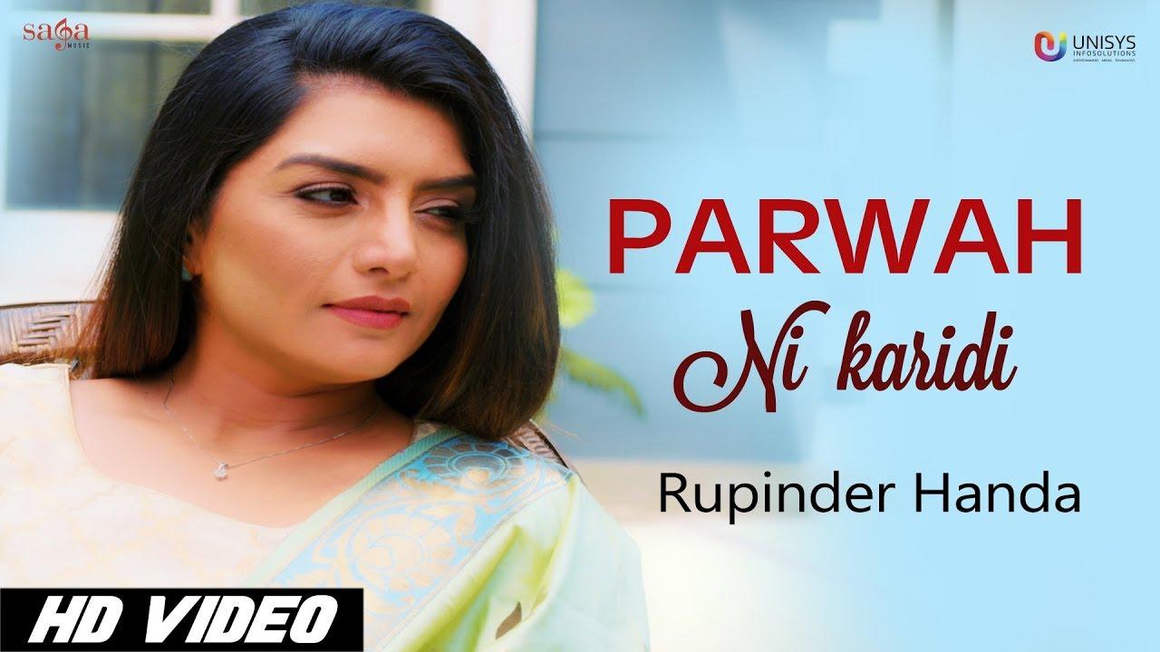 198c1f920da5 Parwah Ni Karidi (Full Video) - Rupinder Handa
