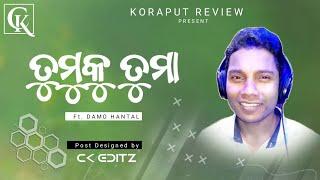 TUMUKU TUMA || Singer - DAMO || Koraputia Desia Song || Koraput Review || Dhemssa TV App