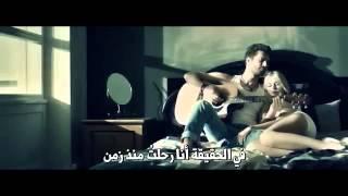 أغنية  Nerden Bileceksin  مترجمة