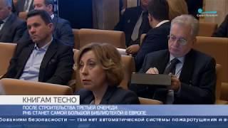 Смотреть видео Выездное заседание коллегии Минкультуры России. ТК