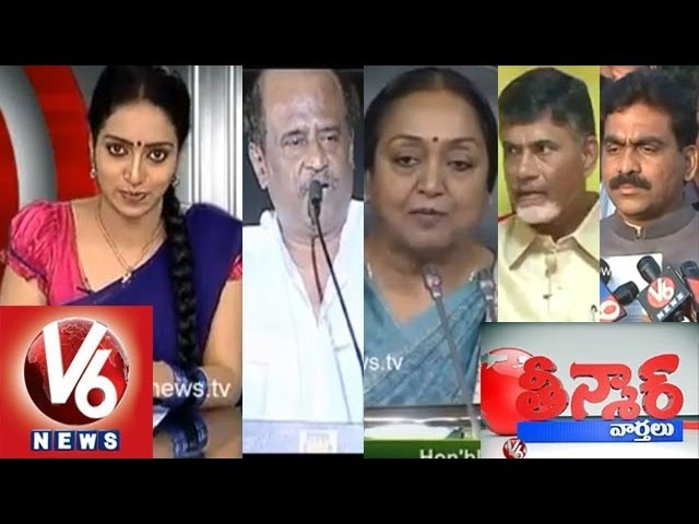 T-Bill from President - Shiva Prasad Natakam - Rajnikanth Birthday - Teenmaar News 12th Dec 2013 Travel Video