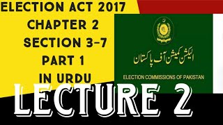 Election Act 2017 Lecture 2 Election commission of Pakistan (part 1)  in URDU