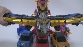 파워레인저 다이노포스 라이덴 티라노킹 장난감 power rangers dino charge toys 또봇 트라이탄