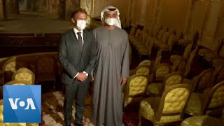 Macron and Bin Zayed Tour Imperial Theater Renovated With Help From UAE