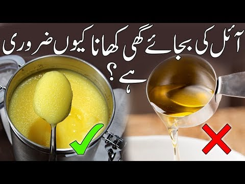If You Eat Ghee Daily What Happens In Your Body