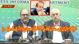 Shahzad Akbar and Anwar Mansoor Press Conference after LHC orders to remove Nawaz name from ECL