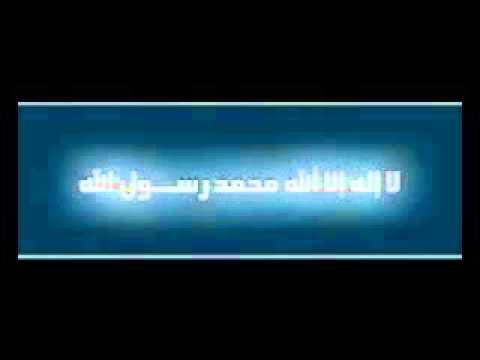 Belaheenaramea Naas - AV Mohammed - OLD MAPPILA PATT
