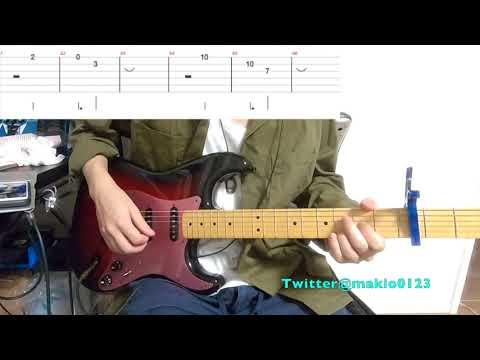 我逢人リードギターTAB譜付き〜テンポ遅めなので練習用にどうぞ※耳コピご容赦下さい〜