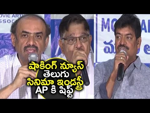 MAA Association Willing to Shift From Hyderabad to VIZAG! | Telugu Film Industry to Be Shifted To AP
