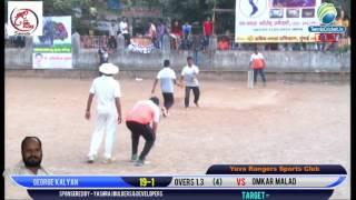 Grand Finale | Box Cricket  Mulund | Yuva Ranger Sports