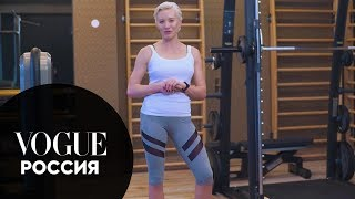 Наталья Давыдова показывает тренировку для ног и ягодиц