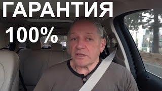 Иван стал Виталиком - он искал простое средство от жизненных невзгод.