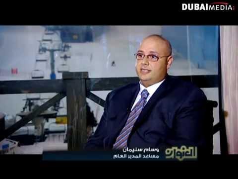 Kempinski Hotel Mall of the Emirates on Dubai TV