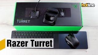 Razer Turret — обзор игрового беспроводного комплекта