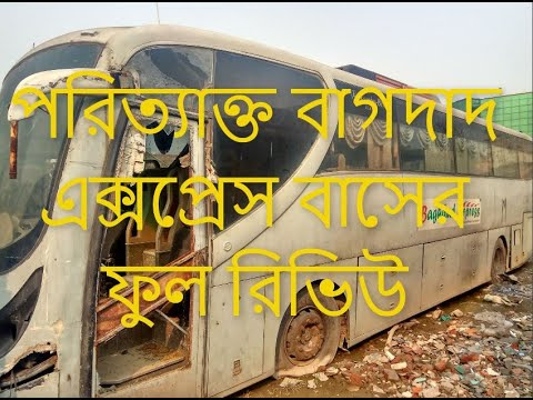 Full review of the abandoned Baghdad Express bus | Dhaka-Chittagong-Cox's bazar