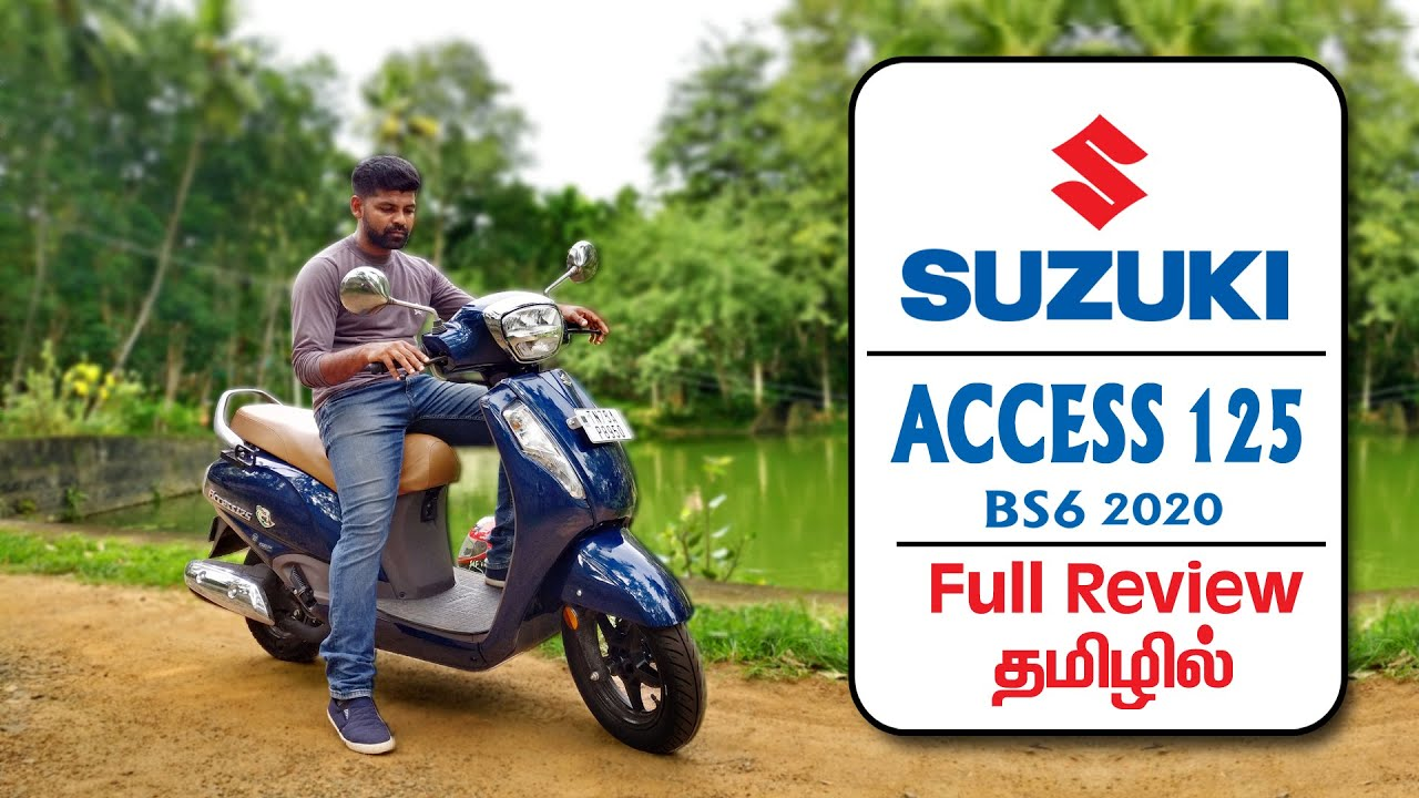 Suzuki Access 125 BS6 Review in Tamil / தமிழில் / Price / Pros and Cons / 2020 / Search
