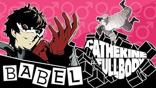 Catherine Full Body: Babel Mode as Joker (Stage One - The Altar) *PERSONA 5 DLC*