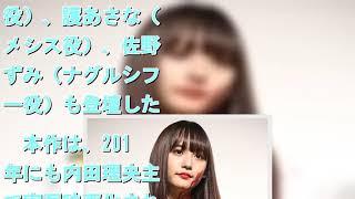 浅川梨奈、ふんどしアクションは「寒くて大変!」 拡大写真 映画『血ま...