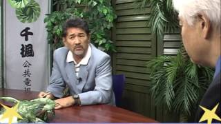 Guest (ゲスト) Mr. Chris Ryouan三宅 ブロガー、ジャーナリスト、L.A...