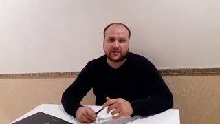 Обучения Директу - Видео Отзыв