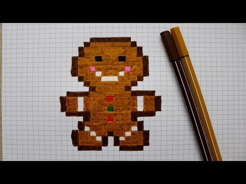 Petit Biscuit En Pixel Art Youtube