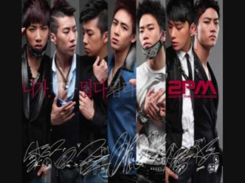 2PM Tired of Waiting Lyrics