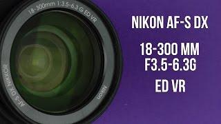 Розпакування Nikon AF-S DX Nikkor 18-300mm f3.5-6.3 G ED VR