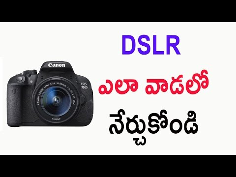 Canon DSLR tutorial in Telugu