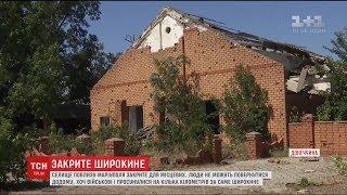 Попри звільнення Широкиного від бойовиків, місцеві досі не можуть повернутися у свої домівки