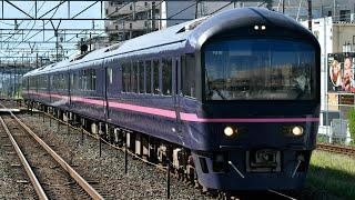 JR東日本485系JT華 クラブツーリズム団臨 東海道本線刈谷通過(MH吹鳴あり)