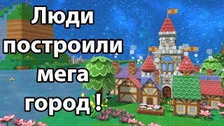 Люди построили мега город ! ( Birthdays the Beginning )