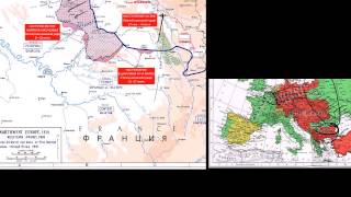 Заключительные этапы Первой мировой войны