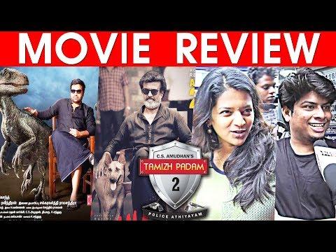 Vijay, Ajith, Rajini, Kamal ஐ எப்படி கலாய்ச்சாங்கதெரியுமா? Tamizh Padam 2 Movie Public Review ..