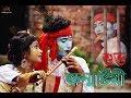 Juboti radhe | Radha krishna | Bengali radha krishna | Awesome song || Check Mate