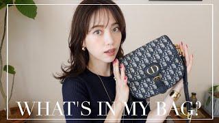 【What's in my bag】最近のお気に入りバッグとその中身!【DIOR BOBBY】