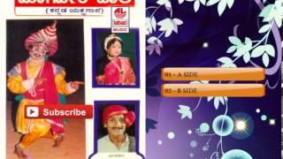 Kannada Folk Songs || Mogaveera Bale || Folk Songs Kannada
