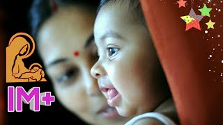Thayiya appuge - ತಾಯಿಯ ಅಪ್ಪುಗೆ । Ulidavaru Kandanthe -ಉಳಿದವರು ಕಂಡಂತೆ । Pradeep