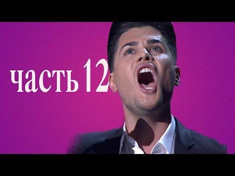 Crazy Maks Сергей Дудинский слитый разговор БЛОГЕРЫ ПОКЛОННИКИ ДИМАША