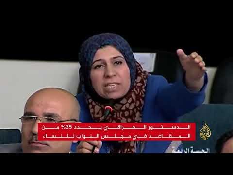نافذة من العراق- حضور وحظوظ المرأة العراقية في الانتخابات