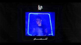 Ammar Hosny - E N E M I E S | اخصام
