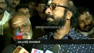 Kalabhavan Mani and Harisree Ashokan visit Sabarimala : Sabarimala News