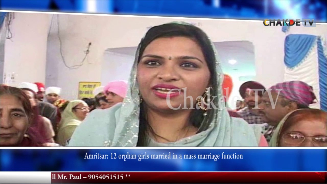 Amritsar: 12 orphan girls married in a mass marriage function